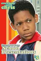 """Everybody Hates Chris"" - DVD movie cover (xs thumbnail)"