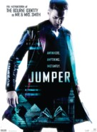 Jumper - Danish Movie Poster (xs thumbnail)