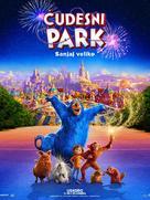 Wonder Park - Croatian Movie Poster (xs thumbnail)
