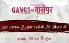 Gangs of Wasseypur - Indian Logo (xs thumbnail)