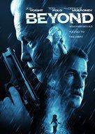 Beyond - DVD cover (xs thumbnail)