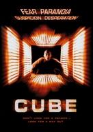 Cube - DVD movie cover (xs thumbnail)