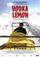 Vodka Lemon - Spanish Movie Poster (xs thumbnail)