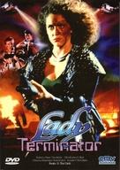 Pembalasan ratu pantai selatan - German DVD cover (xs thumbnail)