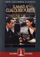 Knock on Any Door - Spanish DVD cover (xs thumbnail)
