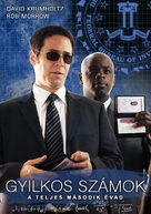 """Numb3rs"" - Hungarian Movie Cover (xs thumbnail)"