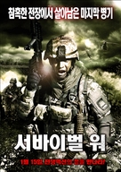 Universal Squadrons - South Korean Movie Poster (xs thumbnail)