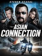 The Asian Connection - German Movie Cover (xs thumbnail)