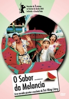 Tian bian yi duo yun - Brazilian Movie Cover (xs thumbnail)