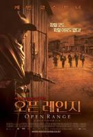 Open Range - South Korean Movie Poster (xs thumbnail)