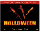 Halloween - German DVD cover (xs thumbnail)