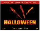 Halloween - German DVD movie cover (xs thumbnail)