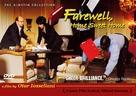 Adieu, plancher des vaches! - DVD cover (xs thumbnail)