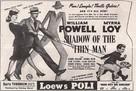 Shadow of the Thin Man - poster (xs thumbnail)