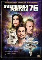 Space Station 76 - Croatian DVD cover (xs thumbnail)