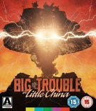 Big Trouble In Little China - British Blu-Ray movie cover (xs thumbnail)