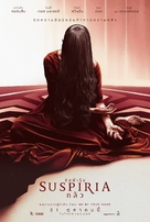 Suspiria - Thai Movie Poster (xs thumbnail)