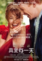 About Time - Taiwanese Movie Poster (xs thumbnail)