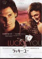 Lucky You - Japanese Movie Poster (xs thumbnail)