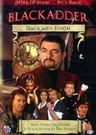 Blackadder Back & Forth - British poster (xs thumbnail)