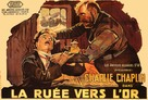 The Gold Rush - French Movie Poster (xs thumbnail)