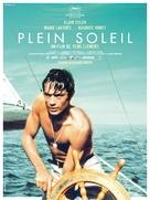 Plein soleil - French Re-release movie poster (xs thumbnail)