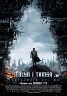 Star Trek: Into Darkness - Lithuanian Movie Poster (xs thumbnail)
