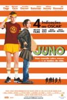 Juno - Brazilian Movie Poster (xs thumbnail)