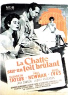 Cat on a Hot Tin Roof - French Movie Poster (xs thumbnail)