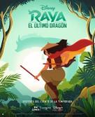 Raya and the Last Dragon - Spanish Movie Poster (xs thumbnail)