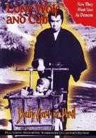 Kozure Ôkami: Oya no kokoro ko no kokoro - Movie Cover (xs thumbnail)
