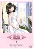 """I''s Pure"" - Japanese DVD cover (xs thumbnail)"