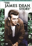 The James Dean Story - DVD cover (xs thumbnail)