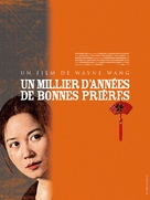 A Thousand Years of Good Prayers - French Movie Poster (xs thumbnail)