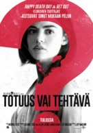 Truth or Dare - Finnish Movie Poster (xs thumbnail)