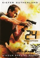 24: Redemption - Movie Cover (xs thumbnail)