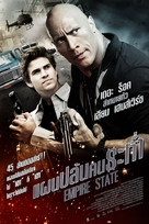 Empire State - Thai Movie Poster (xs thumbnail)