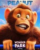 Wonder Park - Indian Movie Poster (xs thumbnail)