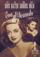 All About Eve - Spanish DVD cover (xs thumbnail)