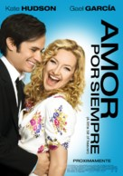 A Little Bit of Heaven - Chilean Movie Poster (xs thumbnail)