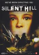 Silent Hill - Dutch Movie Cover (xs thumbnail)