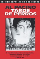 Dog Day Afternoon - Argentinian DVD movie cover (xs thumbnail)