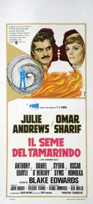 The Tamarind Seed - Italian Movie Poster (xs thumbnail)
