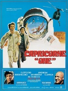 Capricorn One - French Movie Poster (xs thumbnail)