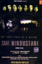 Saat Hindustani - Indian Movie Cover (xs thumbnail)