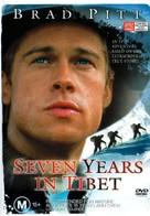 Seven Years In Tibet - Australian DVD cover (xs thumbnail)