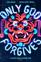 Only God Forgives - Movie Poster (xs thumbnail)