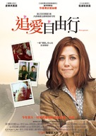 Management - Taiwanese Movie Poster (xs thumbnail)