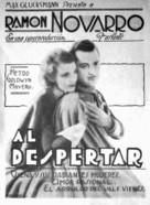 Daybreak - Uruguayan poster (xs thumbnail)