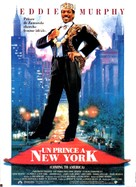 Coming To America - French Movie Poster (xs thumbnail)